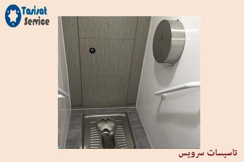 نصب سنگ توالت ایرانی