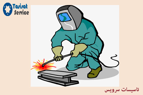 آهنگری و جوشکاری سیار تهرانپارس