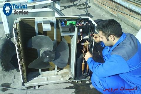 تعمیر کولر گازی مرکز تهران