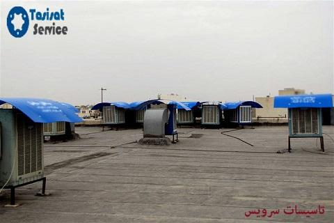 تعمیر کولر آبی شرق تهران